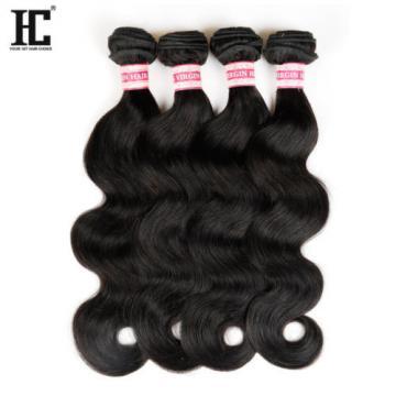 7A Brazilian Virgin Hair 4 Bundles Body Wave 400g Full Head 100% Human Hair Weft