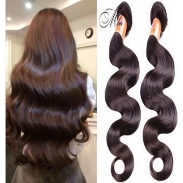 2Bundles/200g Unprocessed Virgin Brazilian Human Hair Extensions Body Wave